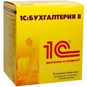 1С:Розницa 8 для Украины. Комплект на 5 пользователей фото