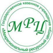 Подбор персонала и содействие в трудоустройстве жителям СКФО фото