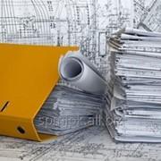Дистанционное повышение квалификации экспертов проектной документации фото