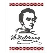 Схемы для вышивки бисером портрет Шевченко Т.Г. фото