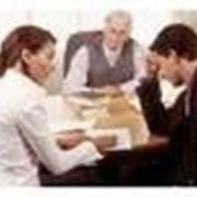 Составление запросов для получения различной юридической информации фото