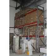 Стеллажи и стеллажные системы, Производство стеллажей, Складское оборудование. фото