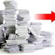 Сканируем,сохраняем на любые носители,отправляем по почте,факсом. фото