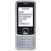 Мобильный банк фото
