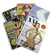 Размещение рекламы в изданиях для мужчин MAXIM Playboy XXL Men's Health EGO Б-52 Реклама в прессе Украины фото
