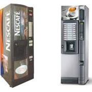 Кофейный автомат б/у, купить цена Одесса фото