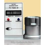 Белизномер муки Р3-ТБМС-М фото