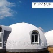 Купольный дом,Дом сфера – теплый комплект жилого дома , мини отеля , кафе фото