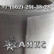 Вес сетки 0.08х0.08х0.055 - 0.287 кг. Сетка тканая нержавеющая нержавейка 12Х18Н10Т ТУ 14-4-507-99 AISI 321 фото