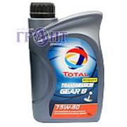 Трансмиссионное масло TOTAL GEAR 8 75W80 1л фото