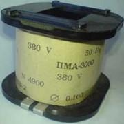 Катушка для пускателя ПММ/4 ~380B фото