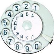 Организация телефонной связи фото