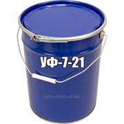 Герметик УФ-7-21 Виксинт ТУ 38.303-04-04-91 фото