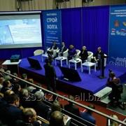 """Выставка """"СТРОЙ-VOLGA-2020"""" фото"""