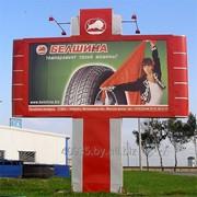 Пилон рекламный фото