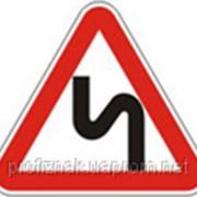 Знаки дорожные Предупреждающие знаки Несколько поворотов 1.3.2 фото
