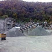 Переработка минерального сырья фото