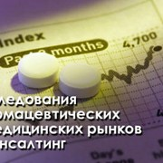 Анализ сегментов фармацевтического рынка фото