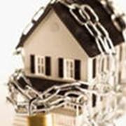 Страхование недвижимости в Караганде фото