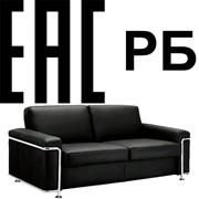 Декларирование соответствия диванов на пружинном блоке (орган по сертификации в РБ) фото