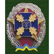 """Нагрудный знак """"Отличие Председателя Службы безопасности Украины"""" фото"""