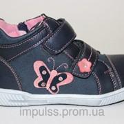 Детская демисезонная обувь, арт. 750-2, размеры 26-31 фото