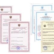Сертификация продукции фото