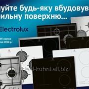 Уховой шкаф ELECTROLUX EOB93400BX по специальной цене 5799 грн. фото