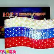 Гирлянда мигающая российский флаг 57-00607 фото