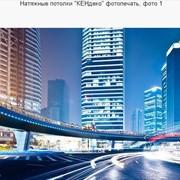 Натяжные королевские потолки компании КЕНдеко фото