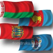 Печать флагов и прочей государственной символики фото