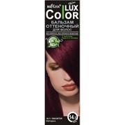 Оттеночный бальзам для волос COLOR LUX тон 14.1 Махагон фото