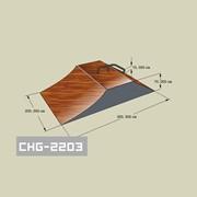 Рампа для катания на скейтборде CHG-2203 фото