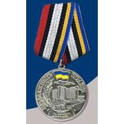 """Медаль """"10-летие независимости Украины"""" фото"""