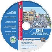 Київ фото