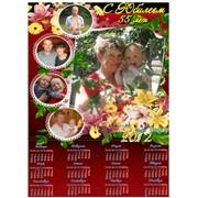 Создание календаря фото