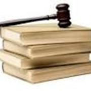 Смена юридического адреса фото