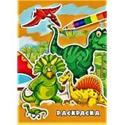 """Книжка 104451 Алингар AL 6252 раскраска """"Мир динозавров"""" 6л, А4, 0+ для детей дошкольн. возраста ( цена за 1 шт.) фото"""