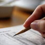 Юрисконсульты в области налогов, Киев фото