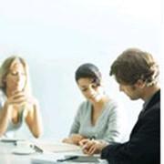 HR-аудит: люди, процессы и процедуры, трудовое право и учет фото