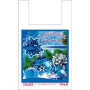 КАЧЕСТВЕННОЕ И СВОЕВРЕМЕННОЕ производство полиэтиленовых пакетов с нанесение логотипа заказчика. фото