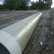 Строительство трубопроводов из стеклопластиковых труб диаметром от 100 до 500 мм фото