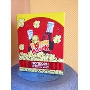 Попкорн карамелизированный со вкусом колы фото