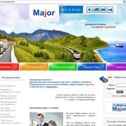Раскрутка сайтов фото
