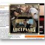 Услуги по размещению рекламы в кинематографе фото