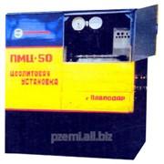 Установка цеолитовой сушки трансформаторного масла ПМЦ-50 фото