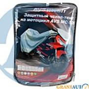 Чехол защитный для мотоцикла AVS MC-520 M фото