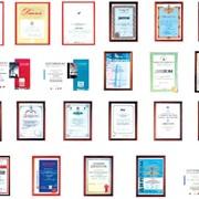 Дипломы в Алматы, Печать дипломов в Алматы, Изготовление дипломов в Алматы фото