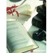 Разработка и правовая экспертиза договоров фото