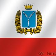 Флаг Саратовская область фото